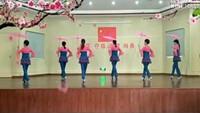 長興彭城芬芳廣場舞《小城故事》芬芳團隊習舞正反面演示及分解動作教學