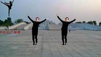 撫州文化廣場舞《你幸福我才快樂》編舞:雨夜正背面演示及口令分解動作教學和背面演