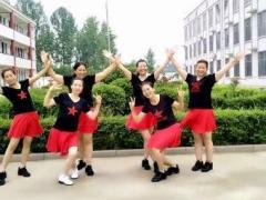 信陽阿琴廣場舞《納西情歌》原創附教學團隊版經典正背面演示及口令分解動作教學