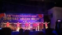 梨木社區舞蹈隊《我愛廣場舞》》正背面演示及口令分解動作教學