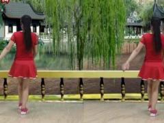 西門香香廣場舞原創簡單12步《啞巴新娘》附分解正背面口令分解動作教學演示