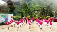 阿梅舞蹈《记得咱的家》编舞:青儿   团队演示口令分解动作教学演示