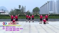 桂林靈川區巧云姐妹隊 火了火了火 表演 團隊版 正背面演示及慢速口令教學