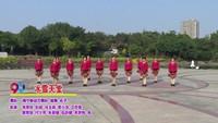 南寧新動力舞隊 冰雪天堂 表演 團隊版 口令分解動作教學
