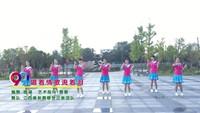 江西奉新蓉蓉梦之美团队 唱着情歌流着泪 表演 团队版 完整版演示及口令分解动作教学