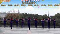 茉莉舞蹈《一生无悔》原创步子舞第29辑正背面演示及口令分解动作教学