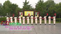 河南省信阳市风雨彩虹模特表演队 家和万事兴 表演 团队版