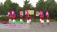 河南省信阳市浉河区源源舞蹈队 月下待杜鹃不来 表演 团队版