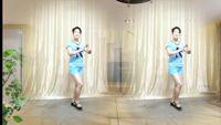蓮子廣場舞《新年財運到》編舞:重慶葉子 口令分解動作教學