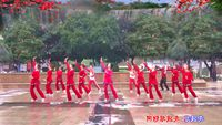 重慶冰彩廣場舞《雪蓮花》惠州梅子(渝航隊) 正背面演示及慢速口令教學
