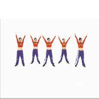 【2018青春无极限系列】深圳花儿广场舞 中国很赞 正背表演与动作分解 团队版 口令分解动作教学演示