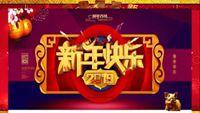 藍色廣場舞《中國歌最美》9人隊形版附正背面口令分解教學演示