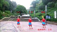 重慶云上姐妹廣場舞《為你等待》正背面演示附正背面口令分解教學演示
