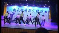 原創水袖古典舞《采薇》匯演 完整版演示及分解教學演示