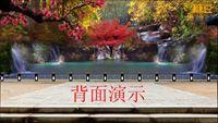 陽光美梅原創廣場舞《冰雪天堂》中三步-背面演示 完整版演示及分解教學演示