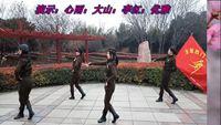 洛阳心雨古筝姐妹练习排舞《向上攀爬》 附正背表演口令分解动作分解教学