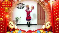 安陽金東姐妹廣場舞【拜新年】編舞四川開心果演示白云附正背面口令分解教學演示