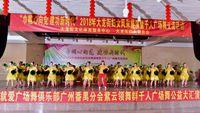 舊水坑村歡樂舞隊表演《中國歌最美》紫云千人廣場舞公 口令分解動作教學演示