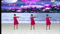 深谷幽蘭廣場舞《妹妹比花俏》編舞:范范 原創附教學口令分解動作演示