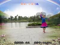 玫玫廣場舞 藍月谷 表演 原創附正背面教學口令分解動作演示