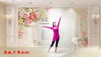 安徽云舞翩翩舞蹈班古典舞【落花】编舞:妮妮 完整版演示及口令分解动作教学