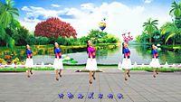 嫣紫廣場舞--32步《你幸福我才快樂》制作阿明老師 正背面演示及慢速口令教學