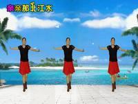 阜寧舞夢緣廣場舞 北江美 表演 個人版 附正背表演口令分解動作分解教學