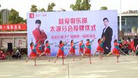 參加安慶紅娘子廣場舞聯誼會《中國歌最美》 正背面演示及口令分解動作教學