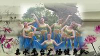 兰州亲水平台莲花舞蹈 摆手舞 表演 附正背表演口令分解动作分解教学