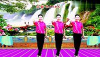 舞蹈《北江美》廣州番禺青松演示 原創附正背面教學口令分解動作演示