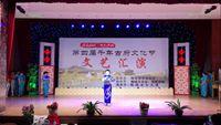 杭州依依舞蹈老年大学表演《葬花吟》 正反面演示及分解动作教学