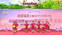 特效廣場舞《中國歌最美》制作:永不疲倦 正背面演示及口令分解動作教學和背面演
