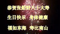 江西花語廣場《國韻》編舞:王梅,習舞:花語團隊 原創附正背面教學口令分解動作演示
