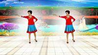 深谷幽蘭廣場舞《為你等待》編舞:韋福強 正背面演示及慢速口令教學