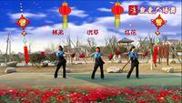 紅花 廣場舞姐妹版《新年財運到》編舞劉榮 口令分解動作教學演示