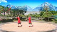 杜鵑花兒艷廣場舞《藍月谷》 附正背表演口令分解動作分解教學