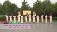 河南省信阳市风雨彩虹模特表演队 家和万事兴 表演 团队版 正反面演示及分解动作教学