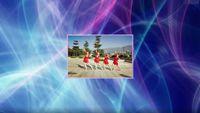 快乐缘舞蹈队《向上攀爬》 完整版演示及分解教学演示