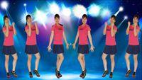 四川蓉蓉廣場舞《花城姑娘》原創DJ三十二步附分解 完整版演示及分解教學演示