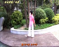 榕城舞魅廣場舞 半壺紗 表演 個人版附正背面口令分解教學演示
