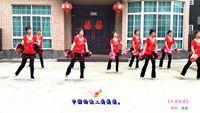 連心歡樂廣場舞:《中國歌最美》 正背面演示及口令分解動作教學