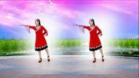 燕舞花香廣場舞:《為你等待》編舞:韋福強 正背面演示及慢速口令教學
