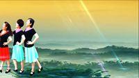 沂蒙韻真情廣場舞《你幸福我才快樂》 正背面演示及口令分解動作教學