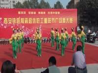 驪新舞之樂廣場舞 火了火了火 表演 口令分解動作教學演示