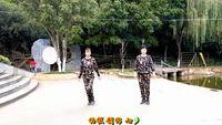 云南七乡姐妹鬼步舞《燃烧我的爱》编舞:强晶 原创附教学口令分解动作演示