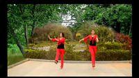 愛舞紅姐廣場舞《中國歌最美》 口令分解動作教學演示