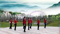 水晶曼舞廣場舞 啞巴新娘 表演附正背面口令分解教學演示