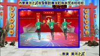 內蒙清河之花廣場舞【幸福要來到】編舞楠楠 原創附教學口令分解動作演示