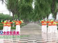 長春鶴舞云天廣場舞 中國歌最美 表演 完整版演示及口令分解動作教學