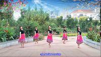 邢臺女人花廣場舞《你幸福我才快樂》 完整版演示及分解教學演示